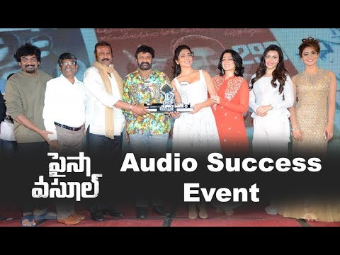 Paisa Vasool Audio Success Celebrations | Balakrishna | Puri Jagannadh