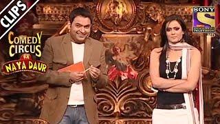 Kapil Tries To Impress Shweta | Comedy Circus Ka Naya Daur