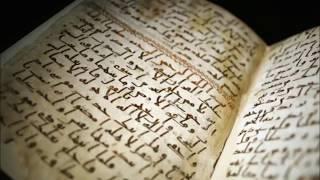 Koran zusammengeklaut - Der Koran und die Apokryphen