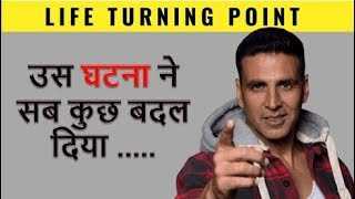 Akshay Kumar Biography | अक्षय कुमार | Good News Trailer | Akshay Kumar Wikipedia