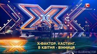 Приходи на кастинг «Х-фактор-8» / Группа «Detach» (Винница,Николаев, Запорожье, Черкассы)