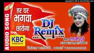 Download Pukarti Maa Bharti (Desi Mix) By Dj Karan(DjWorlds