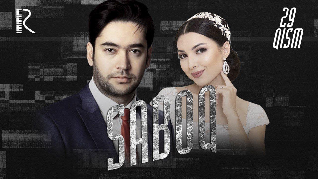 Saboq(o'zbek serial)