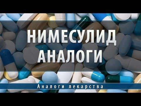 Брахитерапия предстательной в москве железы