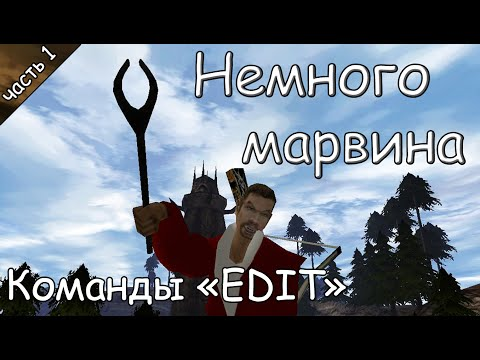Герой меча и магии 5 повелители орды кампания