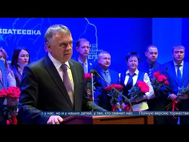 Сергей Петров официально вступил в должность мэра округа