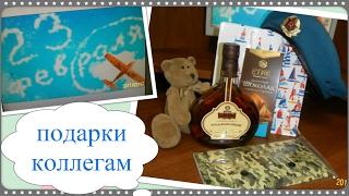 Что подарить для рыбалки на 23 февраля коллегам минск