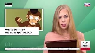 Влюбить инвестора — ежедневные новости MOS.NEWS и Шага России от 19 07
