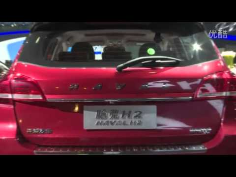 great wall motor :Haval H2