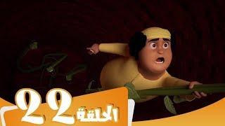 S3 E22  مسلسل منصور | رحلة عبر الزمن