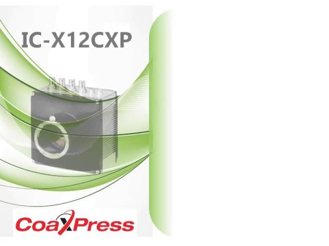 CoaXPress IC X12CXP presentation