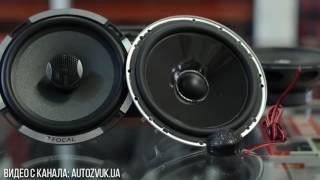 Как выбрать акустику для авто