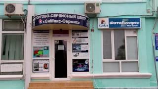 Судак продажа установка ремонт бытовой техники 89787274437