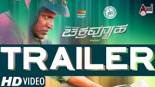 Chakravyuha Official Trailer