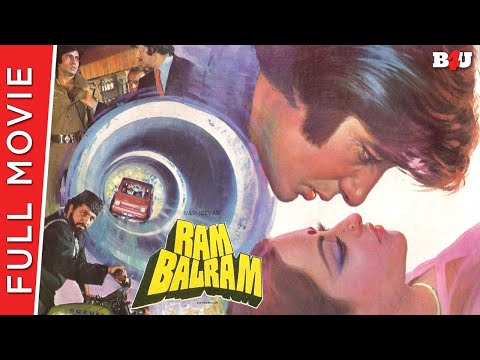 Ram Balram | Full Hindi Movie | Amitabh Bachchan, Dharmendra, Rekha, Zeenat Aman | Full HD 1080p