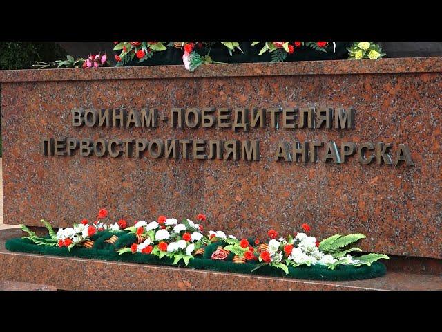 День строителя для Ангарска особенный праздник