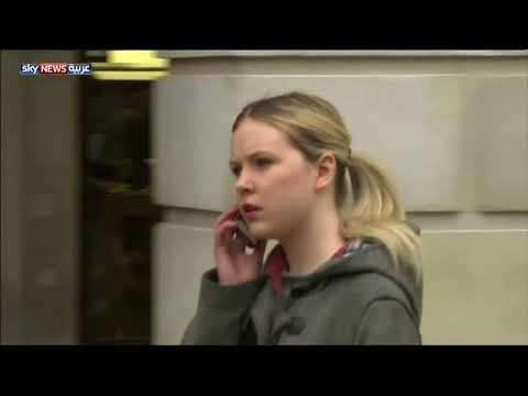 العرب اليوم - شاهد:إشعاع الهواتف المحمولة