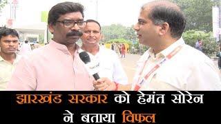 हेमंत सोरेन ने कहा झारखंड से Aayushman Yojana के शुभारम्भ से कुछ नहीं होगा, पब्लिक सच जानती है