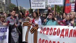 Киев. Витренко. Побоище с нацистами в День Победы