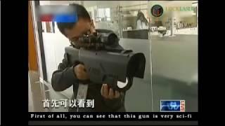 zkzm-500 laser assault rifle test - मुफ्त ऑनलाइन