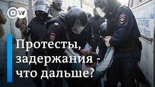 Протест в Москве,  шоубиз на митинге: что обо всем этом говорят на Западе? – DW Новости (12.08.2019)