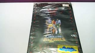Los Caballeros del Zodiaco (Saint Seiya) - La Batalla de las 12 Casas DVD Boxset UNBOXING