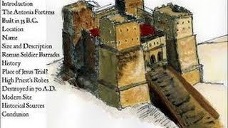 The Wailing Wall IS NOT The Temple or Jerusalem -  Fort Antonia Aelia Capitolinus