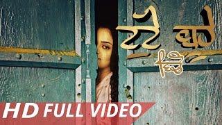 Tutte Buhe Vicho  Jashan Gill