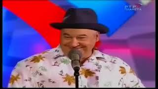 Игорь Маменко один из лучших номеров Соседка Юмористы России