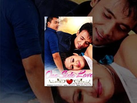 One Side Love | Nepali Movie