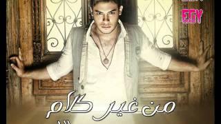 محمد الطوخي البوم من غير كلام 2011 تحميل MP3