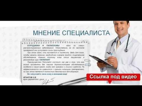 Лекарства от папиллом на языке