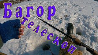 Как сделать багор для зимней рыбалки своими руками