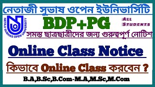 NSOU BDP/PG: Online Class Related Important Notice - NOTICE