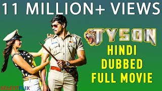 Tyson Ek Police Officer - Hindi Dubbed Full Movie | Vinod Prabhakar, Urmila Gayathri