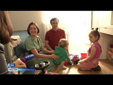 «Карантинные» выплаты на ребенка: какие семьи смогут получить новое пособие