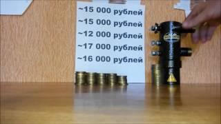 """Сколько сэкономит денег электрокотел ООО """"Градиент"""" за отопительный сезон?"""