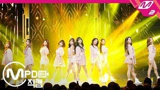 Gambar cover [MPD직캠] 우주소녀 직캠 4K 'La La Love' (WJSN FanCam) | @MCOUNTDOWN_2019.1.17