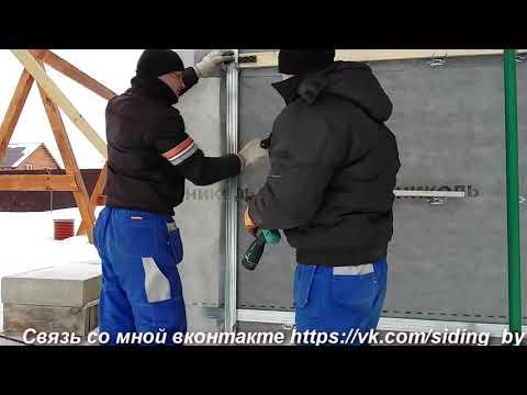 Качественная Обрешетка по Газобетону на стены фасада дома под сайдинг Подробно