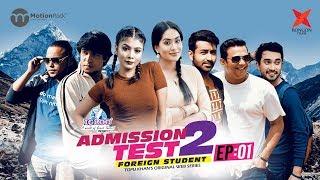 Admission Test 2   Episode 01   Toya   Zakia Bari Mamo   Tawsif   Tamim   Zaki   Fs Nayeem   Jovan