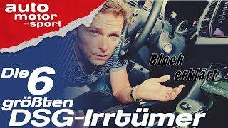 Die 6 größten Irrtümer zum Doppelkupplungsgetriebe |DKG/DSG - Bloch erklärt #44 | auto motor & sport