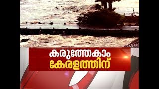 Kerala floods: Water level falls, but rain continues in Wayanad | News Hour 12 Aug 2018