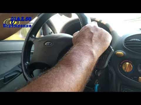 Как сделать своими руками тормоз и газульку или финал ручного управления на ВАЗ 1118 Калина