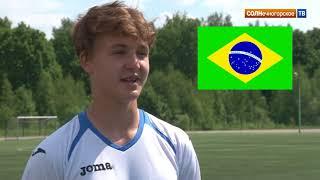 Чемпионат мира: первые поражения, победы и новые надежды