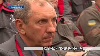 Депутат Верховної ради побував на запорізькому металургійному підприємстві