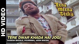 Tere Dwar Khada hai Jogi - Eena Meena Deeka | Sudesh