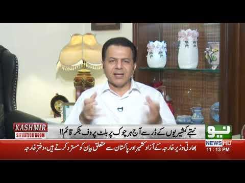 Neo Special With Syed Salman Haider   Full Program   17 September 2019   Neo News