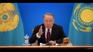 Н.Назарбаев: Төменгі айлықты 1,5 есеге өсіруді тапсырамын