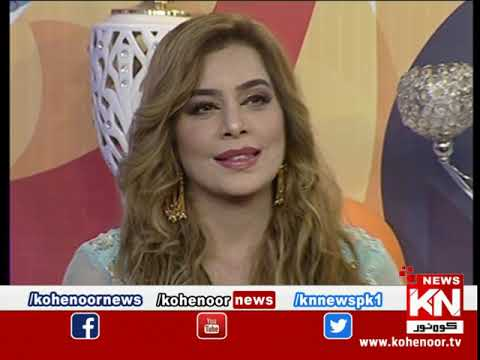 Eid-e-Ehsaas 24 May 2020 | Kohenoor News Pakistan