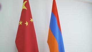 Зограб Мнацаканян встретился с Министром иностранных дел Китая Ван И
